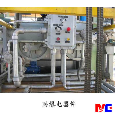 http://www.shanghaimoxin.com/data/images/product/1473400628862.jpg