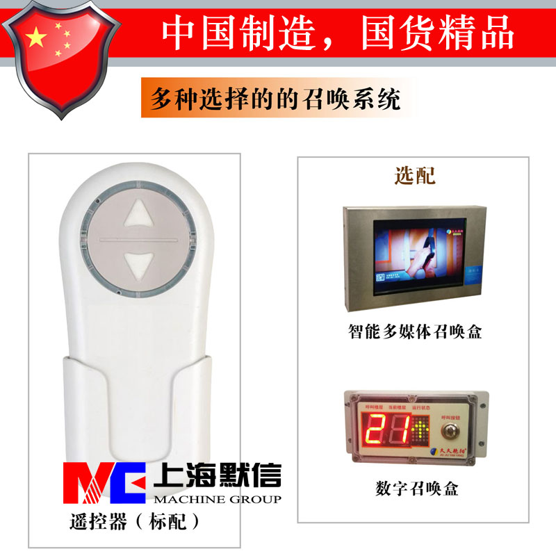 http://www.shanghaimoxin.com/data/images/product/1503311686340.jpg