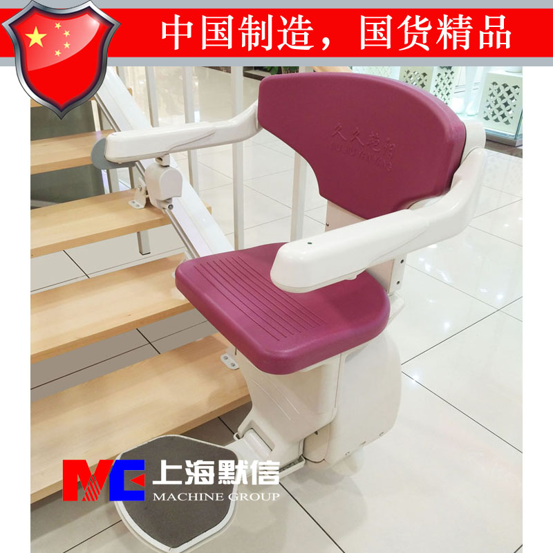http://www.shanghaimoxin.com/data/images/product/1503311704305.jpg